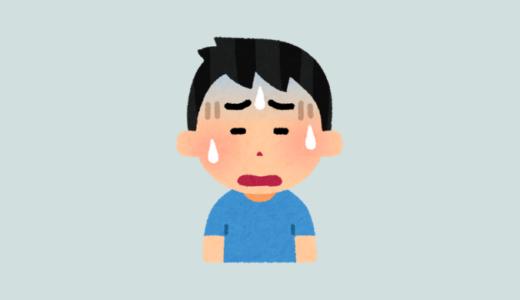慶應→イケメン、金持ち、エリート 早稲田→……
