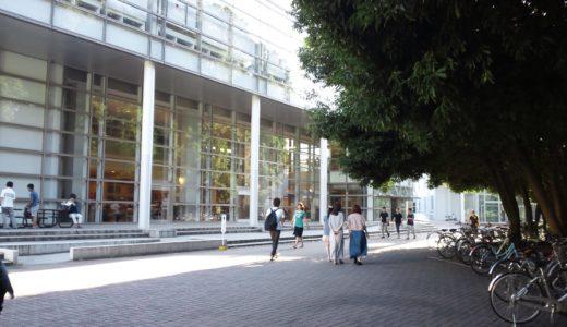 横浜国立大学とかいう全てが残念な大学wwwww