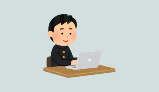 新入生「Macは少数派やからWindowsノート買ったろ!!」→結果wwww