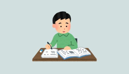 MARCHの英語入試難易度ランキング