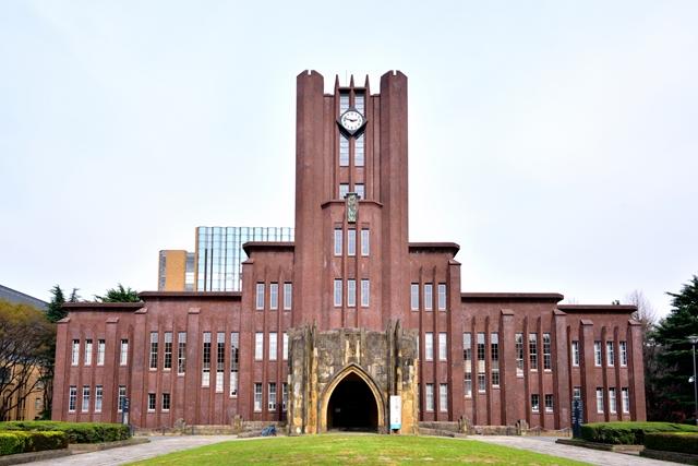スレ 明治 大学