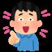 【速報】ワイの河合塾トップ早慶コース、今年の実績がこちらwwwww